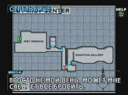 Parasite Eve2