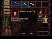 evil-dead_3