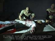 outlast-whistleblower-1