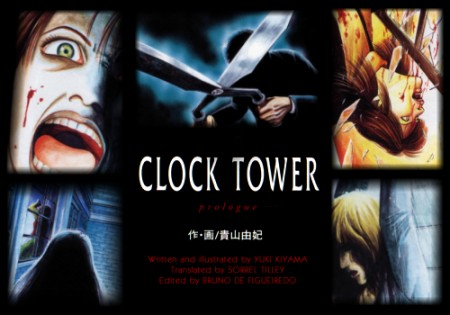 Clock Tower The First Fear cover