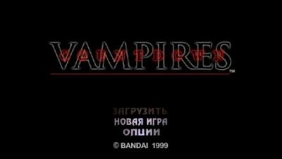 Countdown Vampires 3