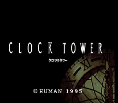 Clock Tower The First Fear cover1