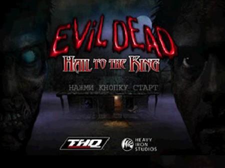 Evil dead 1 cover