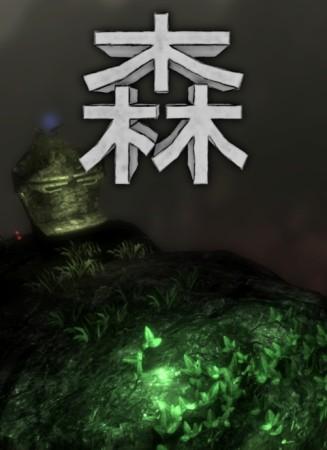 Mori Cover