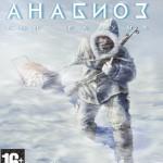 Скачать игру Анабиоз: Сон Разума (Сryostasis)